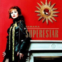 superestar